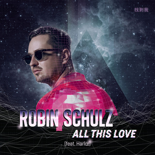 ROBIN SCHULZ - ALL THIS LOVE (FEAT. HARLOE)